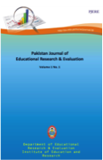 Pakistan Journal of Educational Research and Evaluation (PJERE) logo